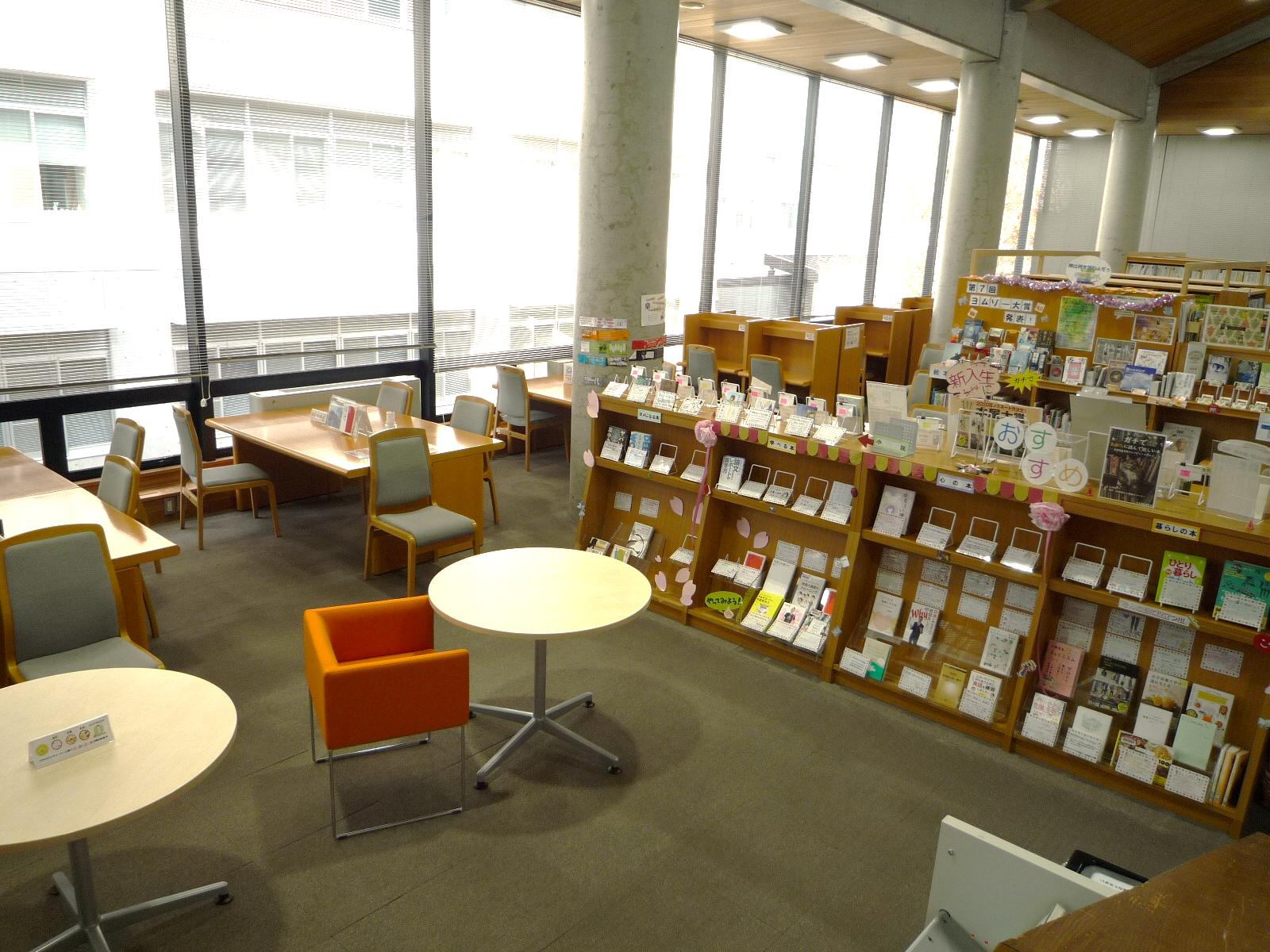 松本大学図書館 | 文化施設情報 | 長野県のアートイベント情報発信 ...