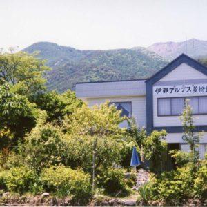 2020年後期企画展(2)垣内カツアキ日本風景の詩情